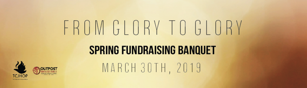 Spring Fundraising Banquet